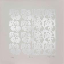 Beden IV, 1992 Serigrafi 50 x 50 cm Ed. 100
