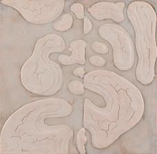 Necip Fazıl Kısakürek, 1993 Tuval üzerine model hamuru ve akrilik 40 x 40 cm