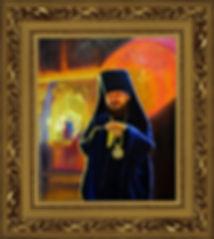 портрет Епископа.jpg