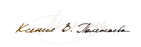 логотип_сайт.jpg