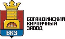 Кирпичный завод. Богданович.