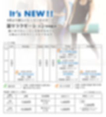 web_MW新レッスン紹介.jpg