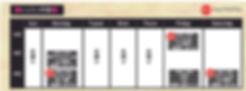 令和2年4月以降のスケジュール.jpg