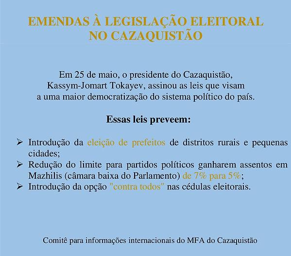 Emendas-à-legislação-eleitoral-no-Cazaqu