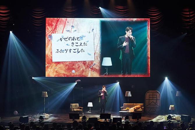 再會 2nd Story 日本巡迴 | 八王子
