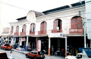 Casa-Antigua-Frente-a-Municipio.jpg