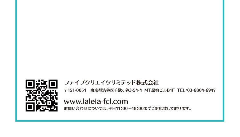 MASK_FLYER0602_プリント見本11.jpg