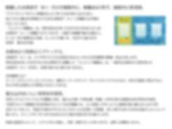 エレメント解離水3.jpg