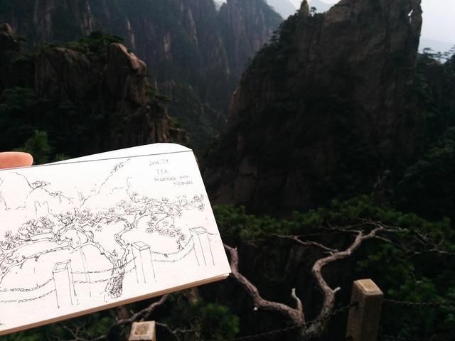 China HuangShan Mountain