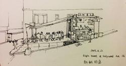 Hongkong street food