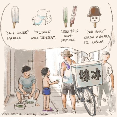 121 ice cream bicycle