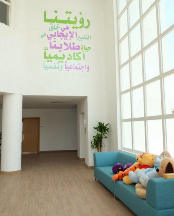 school reception area_two
