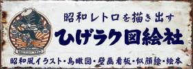 190624an_banner.jpg
