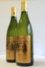 Cépage Melon et Chardonnay Le Pallet LaMercredière FUTEUL Frères Vignerons