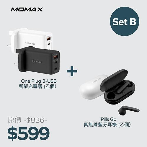 [iPhone 12 ]充電影音套裝(充電器+耳機)