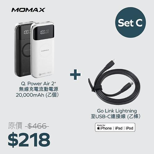 [iPhone 12] 移動電源套裝