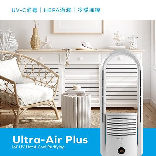 Ultra-Air Plus IoT智能紫外光空氣淨化冷暖風機 AP7