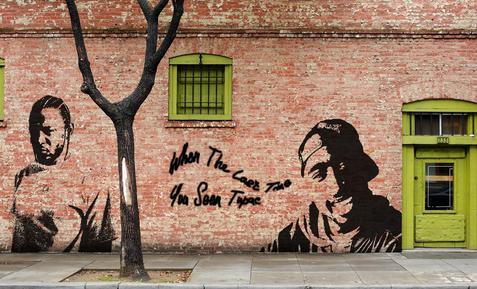 mumford.graffiti.png