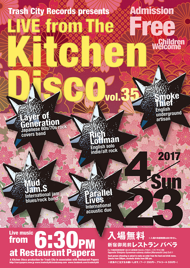 Live From The Kitchen Disco 35