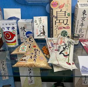 東京ブランドのパッケージ