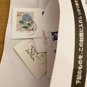 確定申告の季節、支払調書の切手は国際協力へ。