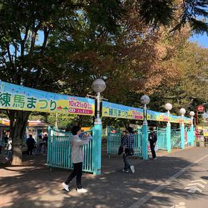 本日、練馬産業見本市開催です!