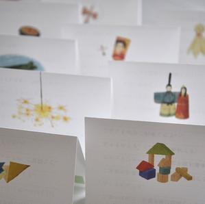 小さなメッセージカード