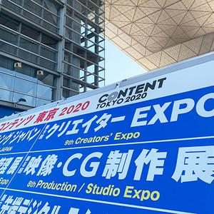 東京ビッグサイトで開催。クリエイターEXPO、ご来場ありがとうございました。