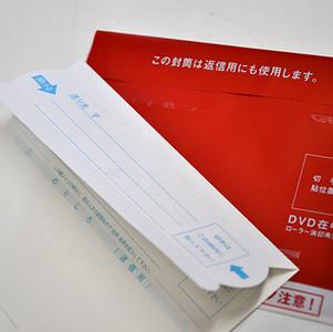 環境に配慮した「往復封筒」の杉山紙工所さんへうかがいました。