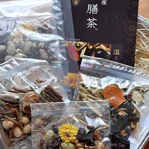 お茶の時間〜純国産薬膳茶