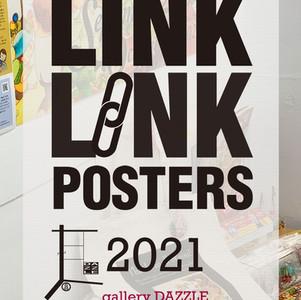 本日初日、リンクリンクポスター展。