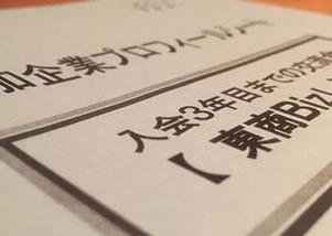 有楽町で会いましょう。〜スタイリスト川田さんと。