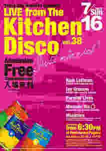 Kitchen Disco ポスター