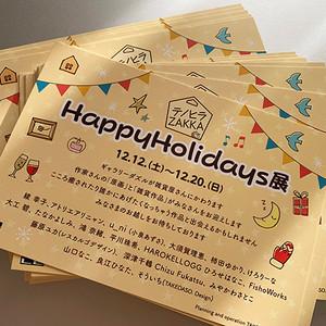 テノヒラZAKKA HappyHolidays展〜外苑前、ギャラリーダズルにて。