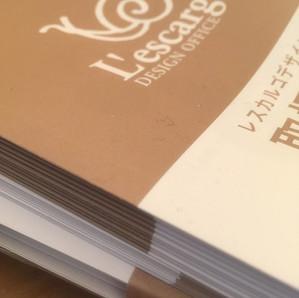「レスカルゴデザインオフィス取扱説明書」お配りします。〜明日から開催、としまものづくりメッセ