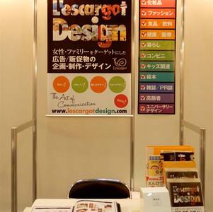 第7回クリエイターEXPO、今日から開催です!東京ビッグサイトで6日(金)まで。