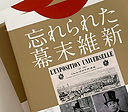 20-09-23_shibusawa1.jpg