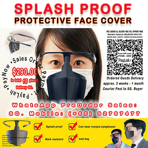 Do-Yi ECO Safe ✓ Anti-foaming Droplet Face Cover Mouth Nasal Cavity Protector