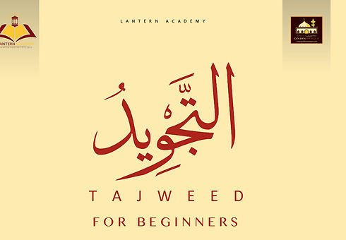 TAJWEED_edited.jpg