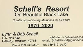 Schell logo.jpg