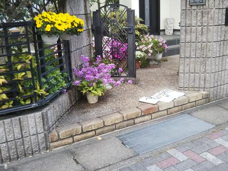 Y邸ガーデンリノベーション