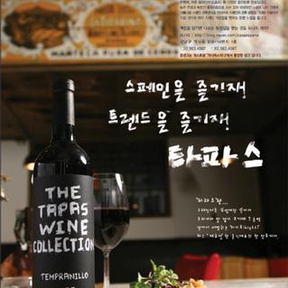 korean advertising.png