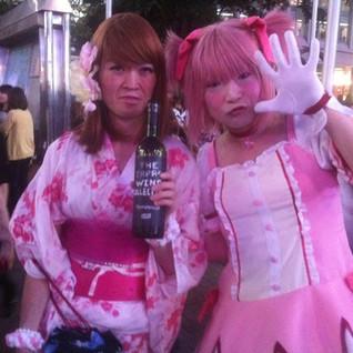 Japan Tapas Girls.JPG