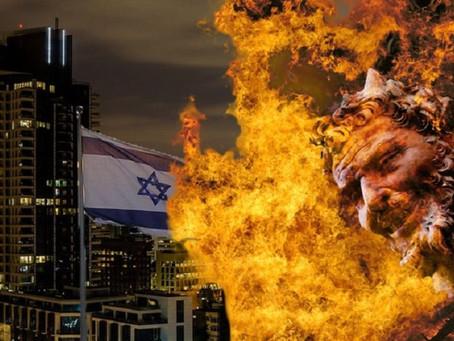 En Israël c'est l'enfer–Passeport pour être libre...