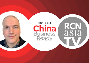 China business ready channel art.png