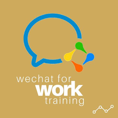 WeChat Work Team Training