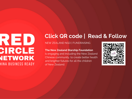 New Zealand NGO Fundraising