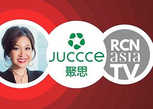 RCN TV Peggy Liu.png