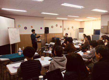 2019 전문인 선교센터 이모저모