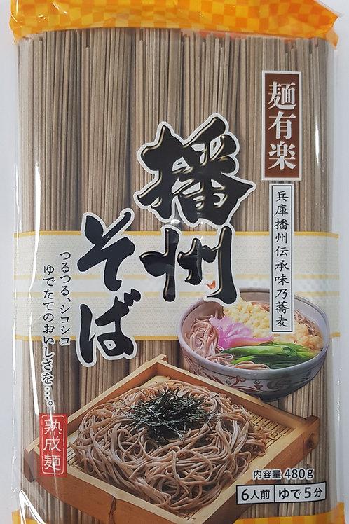 麺有楽播州そば 480g